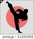 ベクトル 男 空手のイラスト 31260368