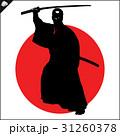 ベクトル 男 人影のイラスト 31260378