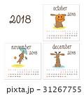 Calendar 2018. October, November and December. 31267755
