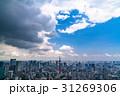 都市風景 空 ゲリラ豪雨の写真 31269306