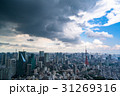 都市風景 空 ゲリラ豪雨の写真 31269316