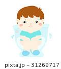 男の子 男児 子供のイラスト 31269717