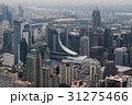 タイ、バンコクのビル群 31275466