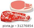 牛肉 豚肉 ステーキ肉のイラスト 31276854