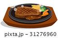 ステーキ 牛肉 31276960