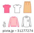 洋服セット 31277274