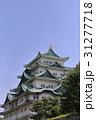 名古屋城 31277718