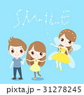 cartoon children with tooth fairy 31278245
