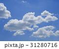 青空 雲 空の写真 31280716