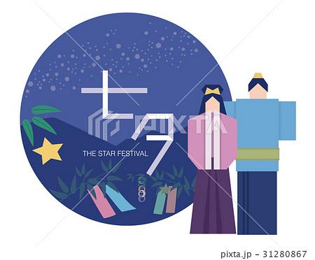 七夕 織姫と彦星 円形 日本語 文字あり  31280867
