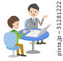 ベクター ビジネス 男性のイラスト 31281222