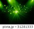 レーザー光線 光 背景のイラスト 31281333