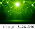 イルミネーション レーザー光線 光のイラスト 31281340