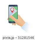 フォン 電話 マップのイラスト 31281546