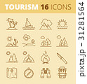 Tourism and camping outline icon set. 31281564