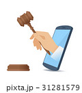 フォン 電話 小槌のイラスト 31281579