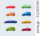 Car Classification - modern vector flat design 31283590