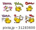 ヒヨコ ニワトリ 鳥のイラスト 31283600