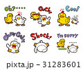 ヒヨコ ニワトリ 鳥のイラスト 31283601