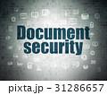 書類 セキュリティ セキュリティーのイラスト 31286657