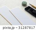 俳句 短歌 川柳 短冊 和歌 31287817