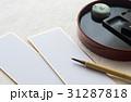 俳句 短歌 川柳の写真 31287818