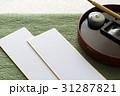 俳句 短歌 川柳 短冊 和歌 31287821