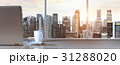 Work place with panoramic view 31288020