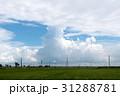 景色 風景 眺めの写真 31288781