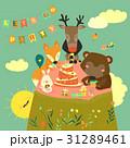 お誕生日 バースデー 誕生日のイラスト 31289461
