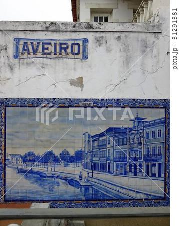 アヴェイロのアズレージョ 31291381