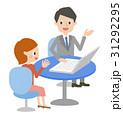 ベクター ビジネス ビジネスマンのイラスト 31292295