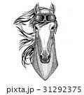 ドローイング 絵 ヘルメットのイラスト 31292375