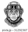 ドローイング 絵 ヘルメットのイラスト 31292387