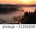 星峠の棚田に広がる雲海と、朝焼け 31292698