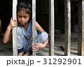 女の子 ローカル 住宅の写真 31292901