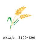 Logo Icon Design Wheat Farm 31294890