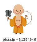 福の神 神 福禄寿のイラスト 31294946