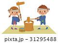 ベクター 人物 餅つきのイラスト 31295488