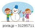 雪だるま・雪遊び 31295711
