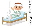 ケガ 入院 男性のイラスト 31296126