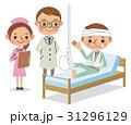ケガ 入院 診察のイラスト 31296129