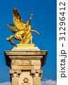 Pont Alexandre III in Paris 31296412