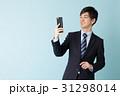 ビジネスマン サラリーマン スマートフォンの写真 31298014