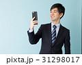 ビジネスマン サラリーマン スマートフォンの写真 31298017