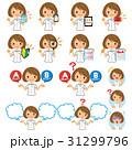 ナース 看護師 女性のイラスト 31299796