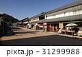 12月 熊川宿-歴史の町並み- 31299988