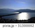 11月 晴天快晴の天橋立 日本三景 31300002