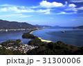 11月 晴天快晴の天橋立 日本三景 31300006