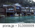 12月 伊根舟屋-漁村の伝統的家並み- 31300009